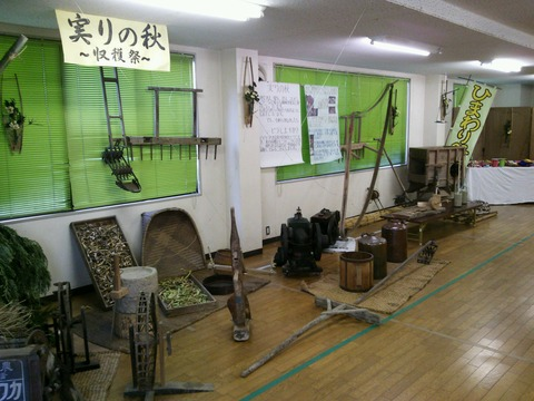 文化祭 (2)
