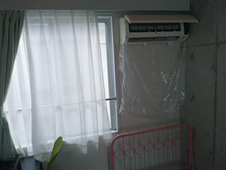 シェアハウスのエアコン清掃