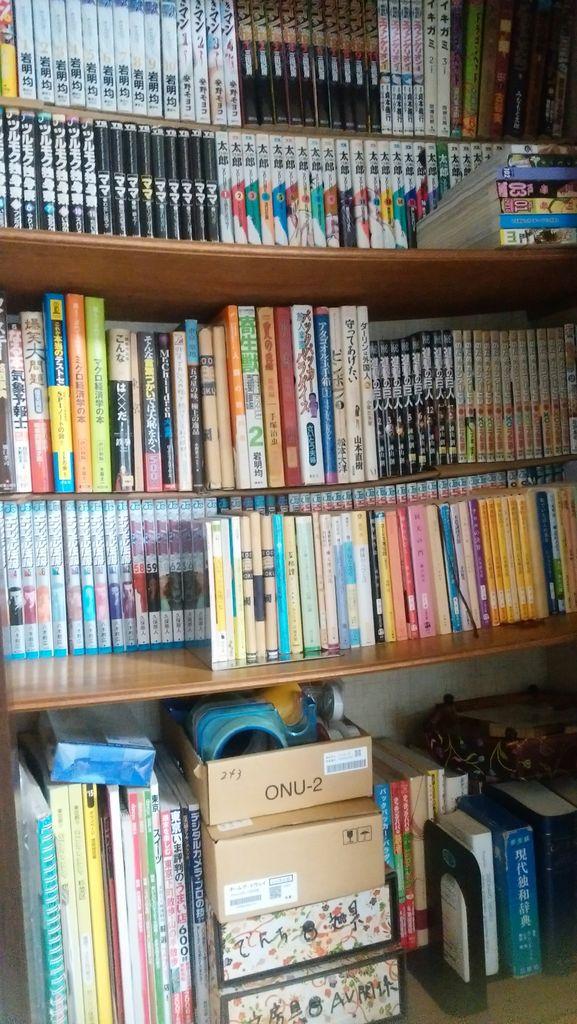 シェアハウスの本棚