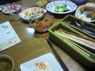 大崎カレーパーティ