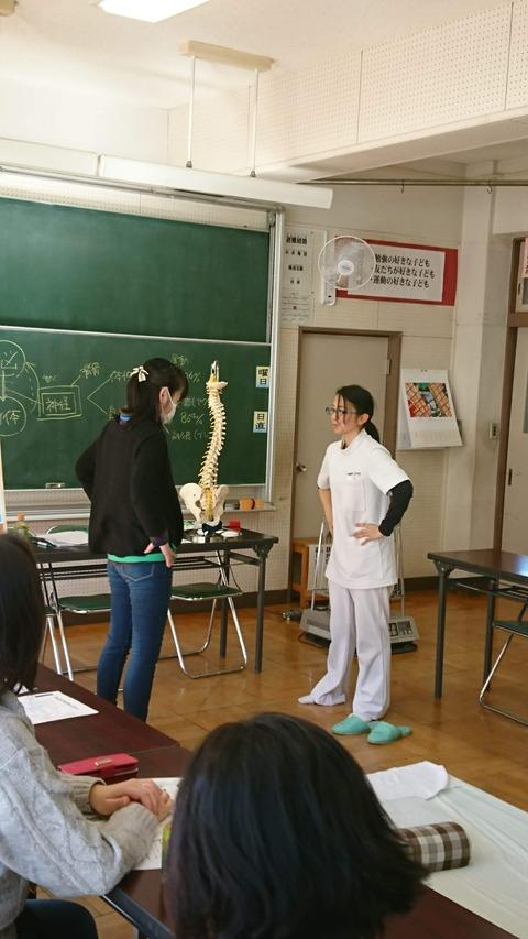 姿勢教室松戸0126