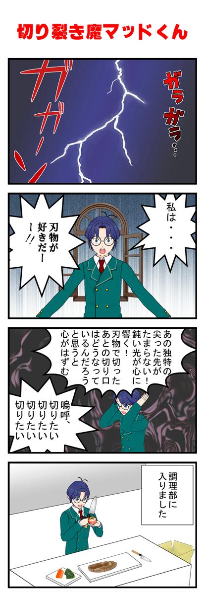 tanpen001_001