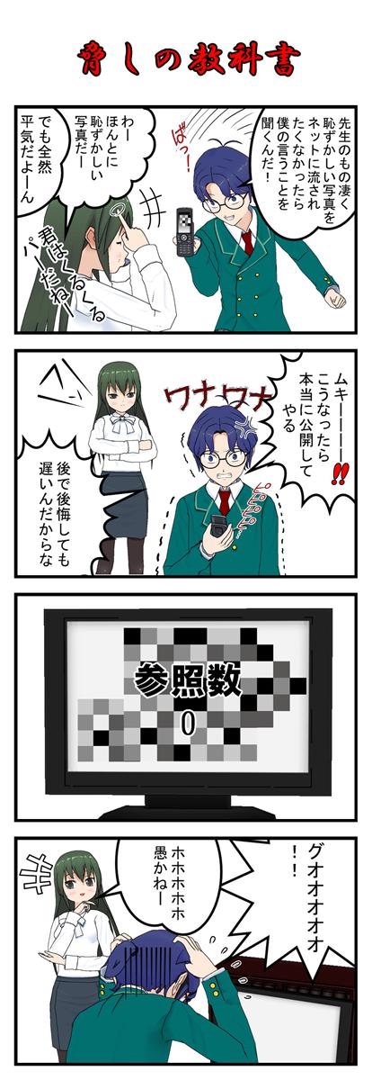短編002_001