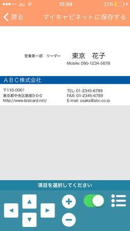 IMG_6487