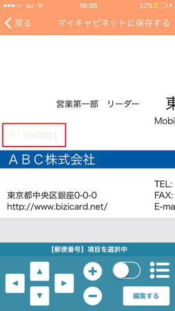 bizicard5