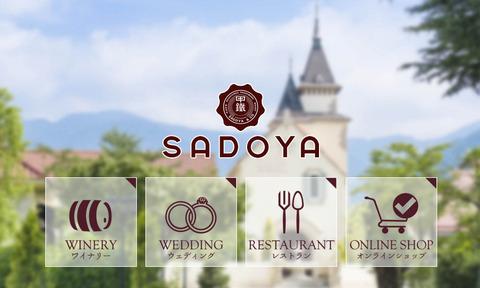 sadoya