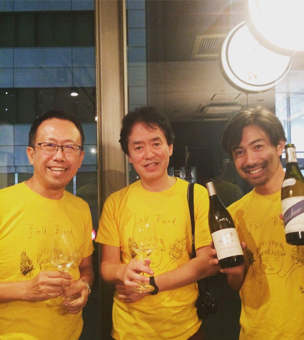 WINE REPORT主催イベント「フィールド・ブレンド」に行ってきた