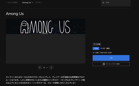 スクリーンショット 2021-05-29 16.11.38