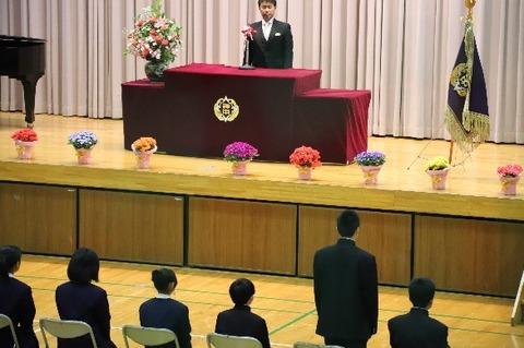 190408 入学式