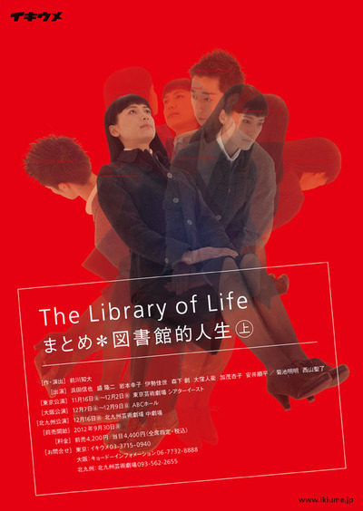the_library_of_life_b