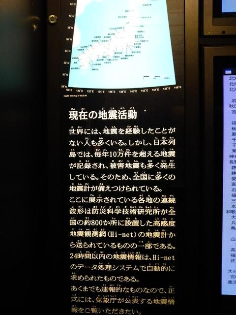 [画像:edc2818d-s.jpg]