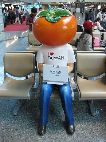 I ♥ TAIWAN