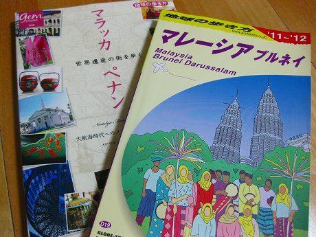 年末年始マレーシア旅行2011-2012 初日 ~エアアジアで行く羽田→クアラルンプール~