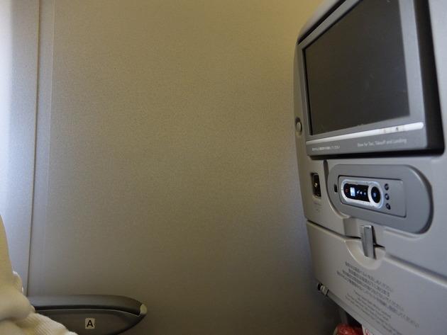 年末年始の台湾(台北)旅行1日目 ~JAL97便に窓がない座席があるから気をつけよう!鼎泰豊本店や士林夜市など~