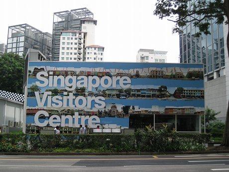 週末シンガポール旅行4日目 ~オーチャードロード、リトルインディア(インド人街)、マリーナベイサンズをブラブラ~