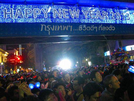 年末年始タイ旅行2012-2013 4日目続編 ~バンコクで新年を迎える年越し花火~