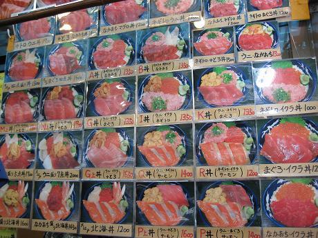築地で海鮮丼