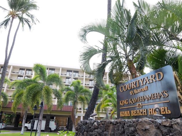 GWフライング旅行:ハワイ島特別編 ~コートヤード・マリオット キングカメハメハ コナビーチホテルのクチコミを書いてみる~