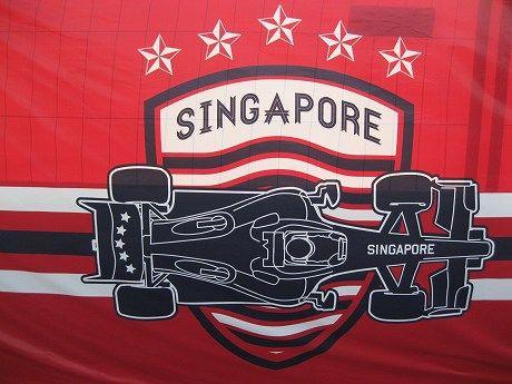 週末シンガポール旅行特別編 ~F1シンガポールグランプリ2013まとめ!街中にエンジン音が響き渡りF1一色だったゾ!~