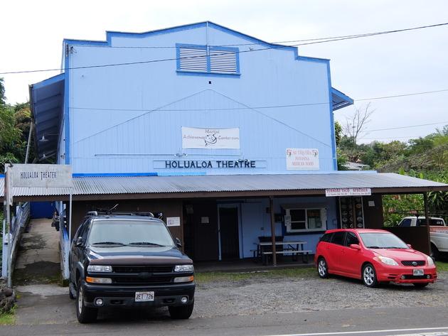 ブルーの映画館があったり