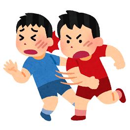 kids_kenka
