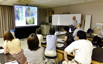 八田先生講座風景