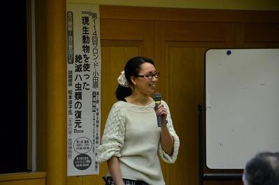 話題提供者の松本涼子氏