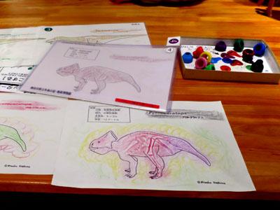 恐竜フロッタージュ