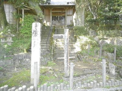 火雷神社の断層跡