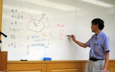 露木先生の理科