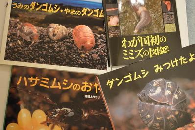 土の中の虫講座案内画像