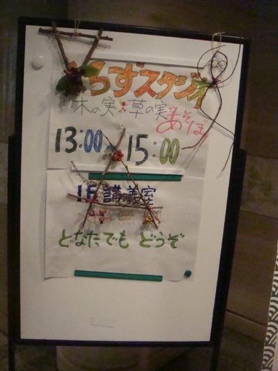 1.「よろずスタジオ」始まりです! 017