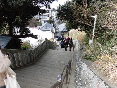 島内上り下り階段コース