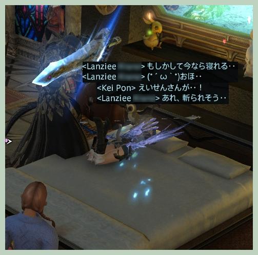 WS031880