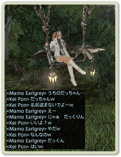 WS032953