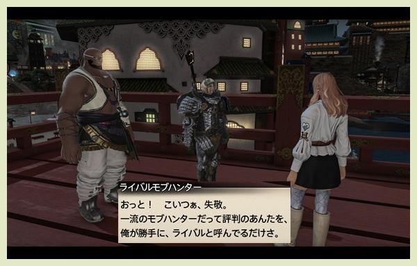 【FF14】リオレウス到来!