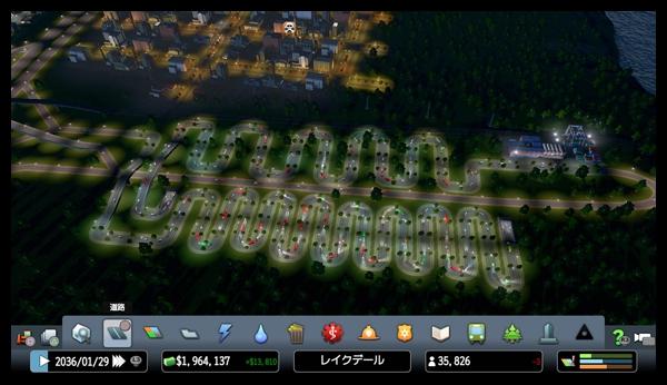 【シティーズ:スカイライン】貨物駅・貨物港のトラック渋滞対策