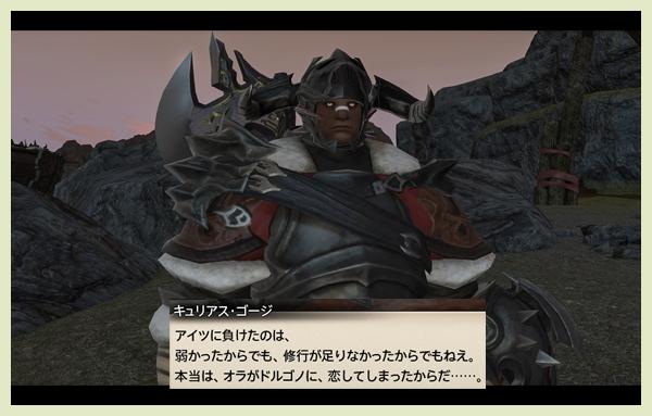 【FF14】ようやく戦士70!