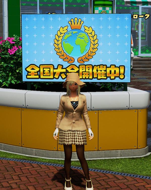 【NEWみんなのGOLF】第2回みんGOLカップ予選