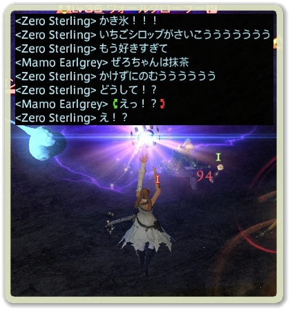 WS032740