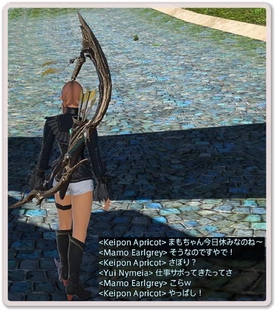 【FF14】地図PT