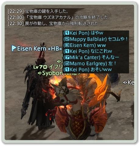 WS033593