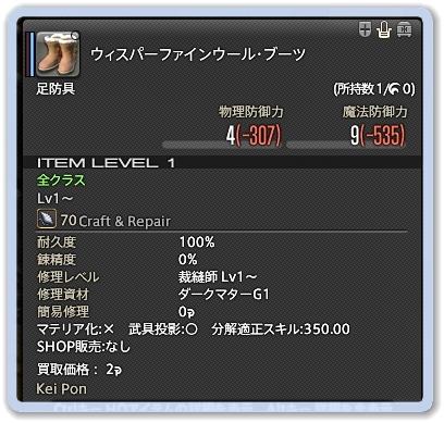 WS032998