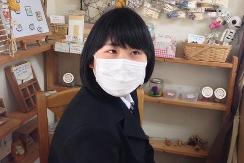 150401chihomasuku