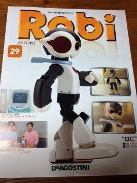 robi290