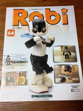 robi6400