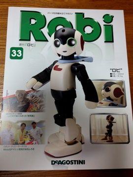 robi330