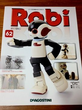 robi6201