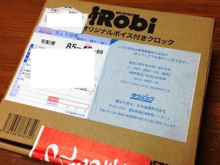 robitokei1__ 3