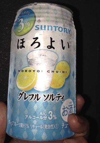horoyoi2